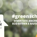 green-school-da-casa